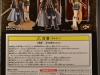 alucard_maria_renard_castlevania_symphony_of_the_night_konami_toyreview-com_-br-04