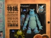 sully-mike-monstros-sa-revoltech-6