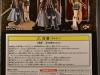 alucard_maria_renard_castlevania_symphony_of_the_night_konami_toyreview-com_-br-04