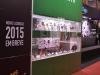 Brasil_Comic_Con_2014_CCXP (235)