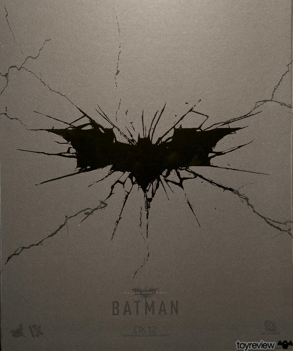 O Simpatico Batman Inspirarte